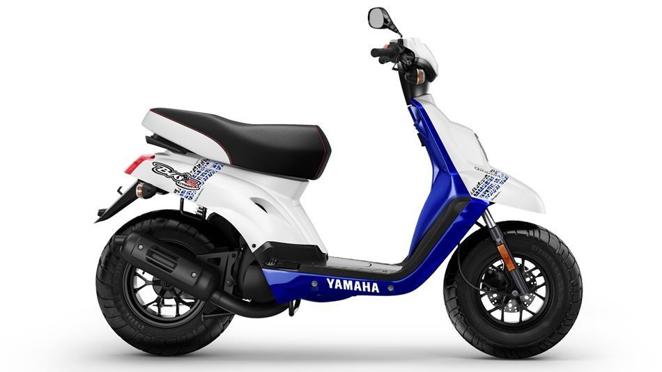 Assurance scooter pas cher 50 cc